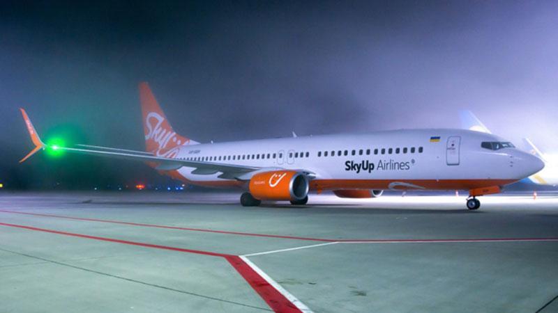 SkyUp запустила программу полетов в Зальцбург