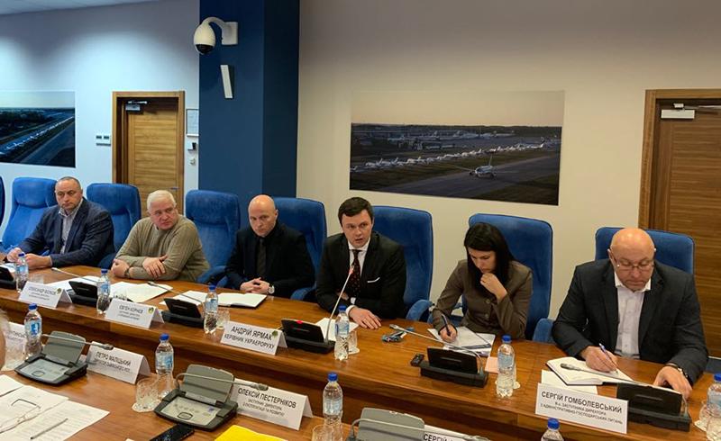 Основной вектор развития Украэроруха - финансовая стабильность