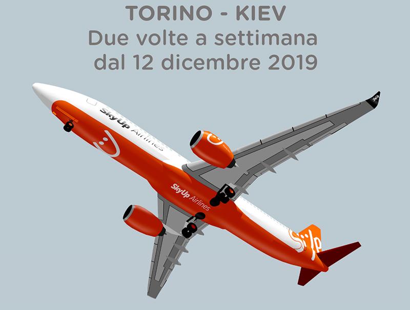 Авиакомпания SkyUp выполнила первый рейс в Турин