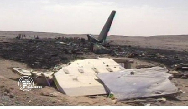 Американская компания передала следствию по авиакатастрофе PS752 информацию со спутников