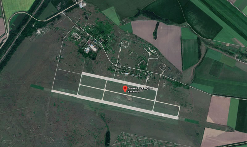 В Кропивницком презентовали проект международного аэропорта