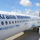МАУ будет выполнять рейсы Киев-Санья-Киев в одну сторону