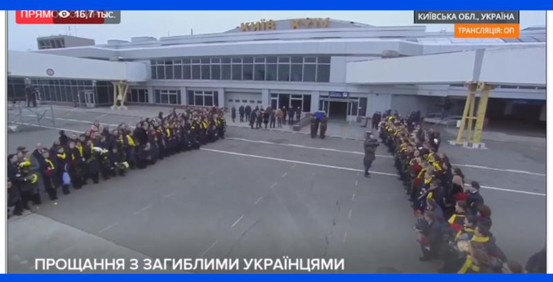 Украина прощается с погибшими в катастрофе МАУ украинцами
