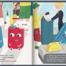 Авиакомпания Windrose предлагает книгу-игрушку для детей