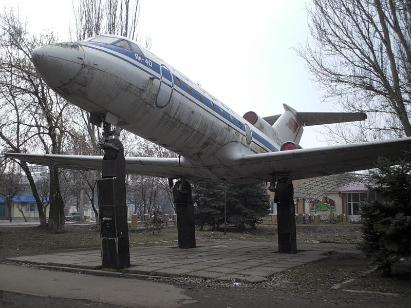 В Славянске отремонтируют Як-40