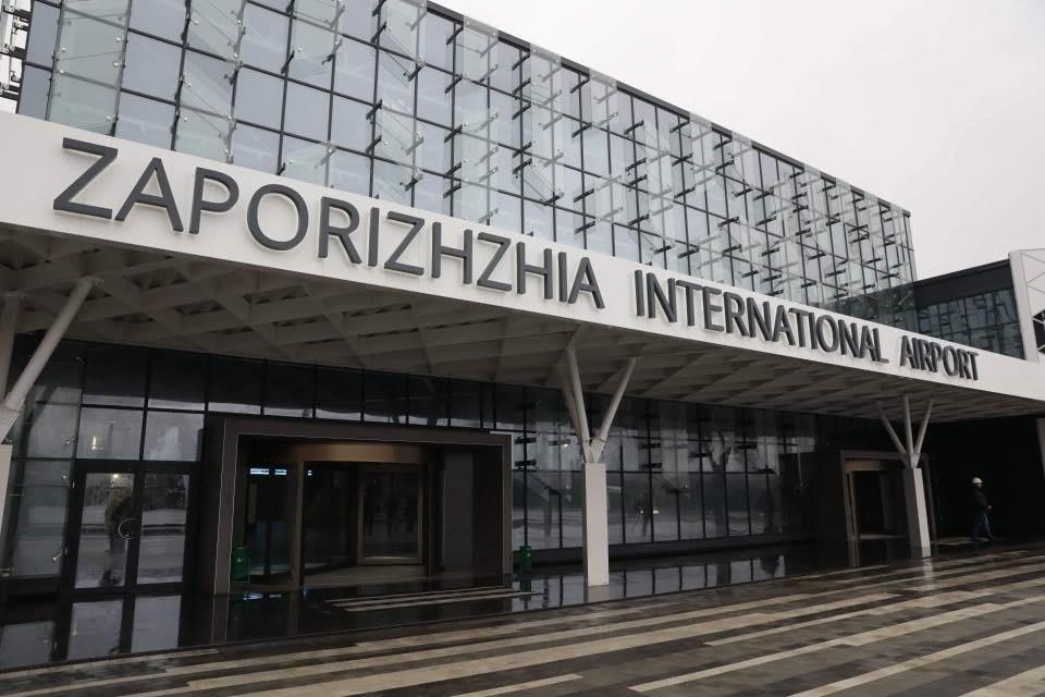 Терминал в запорожском аэропорту блокирован и парализован