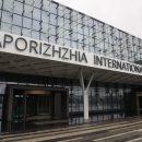 Бывшему чиновнику аэропорта «Запорожье» сообщили о подозрении
