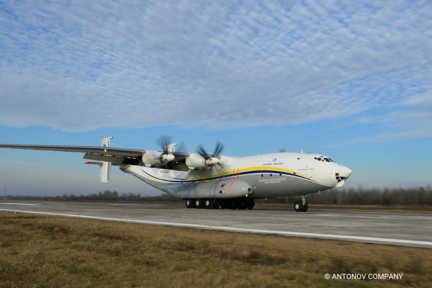 Ан-22 «Антей» вернулся из рейса