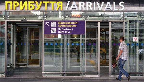 В Борисполе думают создать зону для транзитных внутренних рейсов