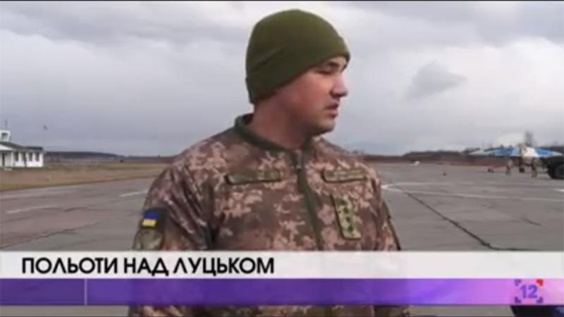 Полеты Севастопольской бригады тактической авиации