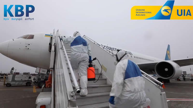 МАУ вывезла пассажиров из Саньи