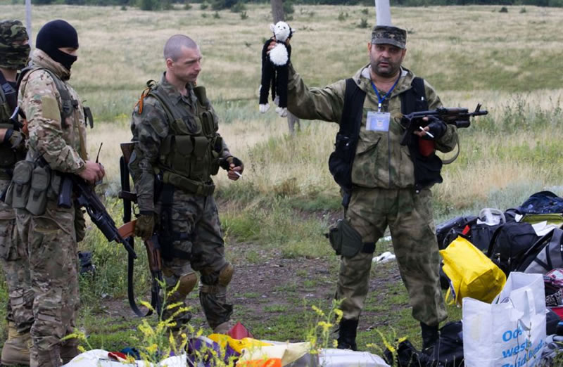 Прокуратура Нидерландов предъявила обвинения фигурантам дела MH17