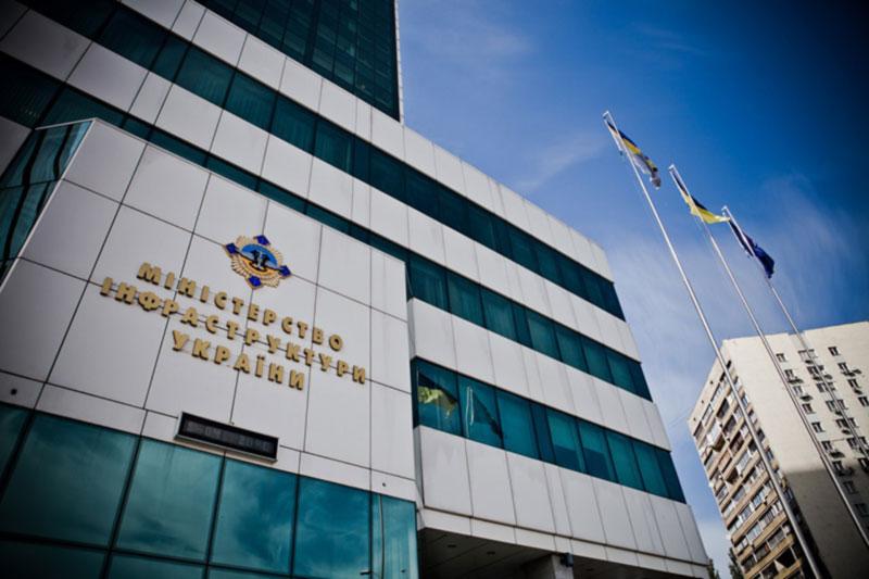 Министерство инфраструктуры Украины устраняет дискриминационные условия в авиационной сфере