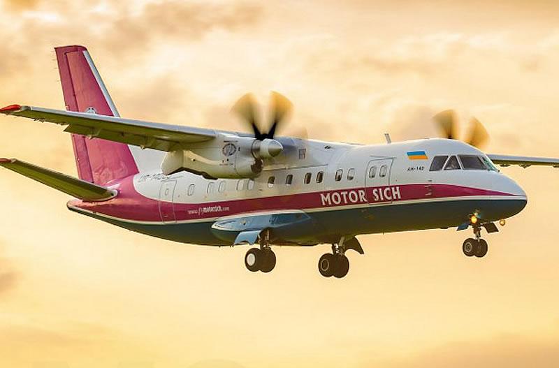 Авиакомпания Мотор Сич приостанавливает рейсы Запорожье - Киев - Запорожье