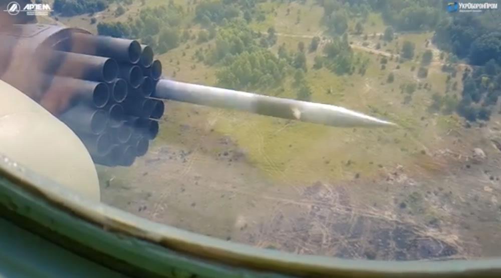Украинские неуправляемые авиационные ракеты РС-80 приняты на вооружение