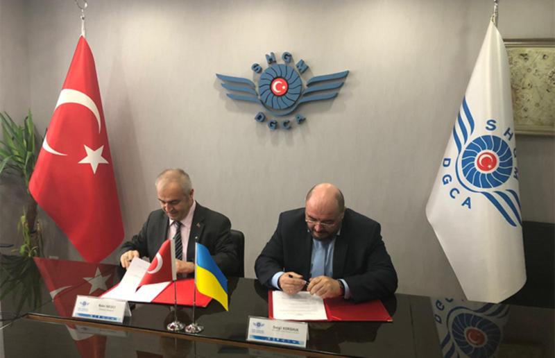 Украина и Турция увеличат частоту авиасообщения