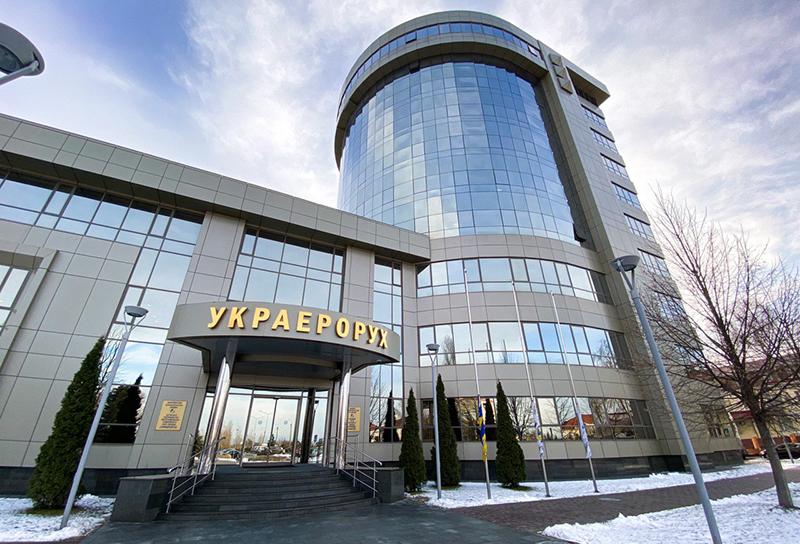 Более миллиарда гривен налогов уплатил Украэрорух в 2019 году