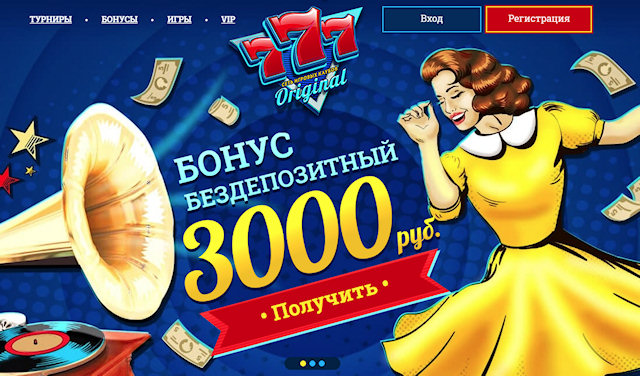 Игровой автомат Sizzling 6 в казино Вулкан Украина