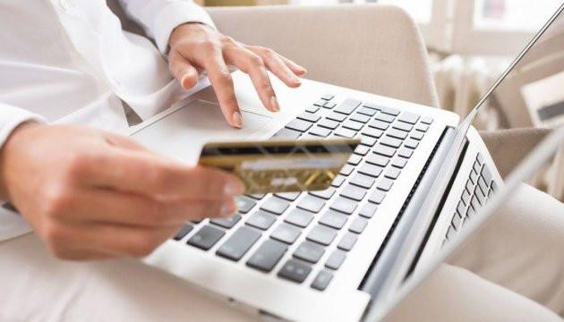 Все о кредитах онлайн в Украине