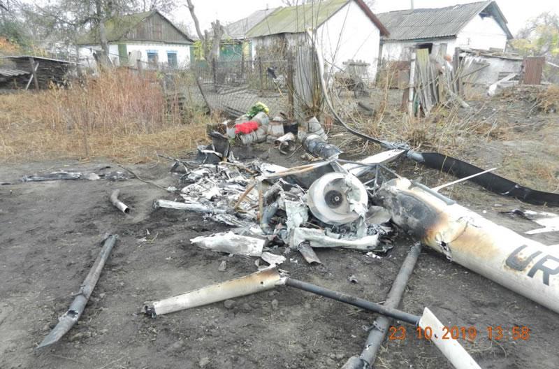 Опубликован отчет о расследовании катастрофы вертолета Robinson на Полтавщине