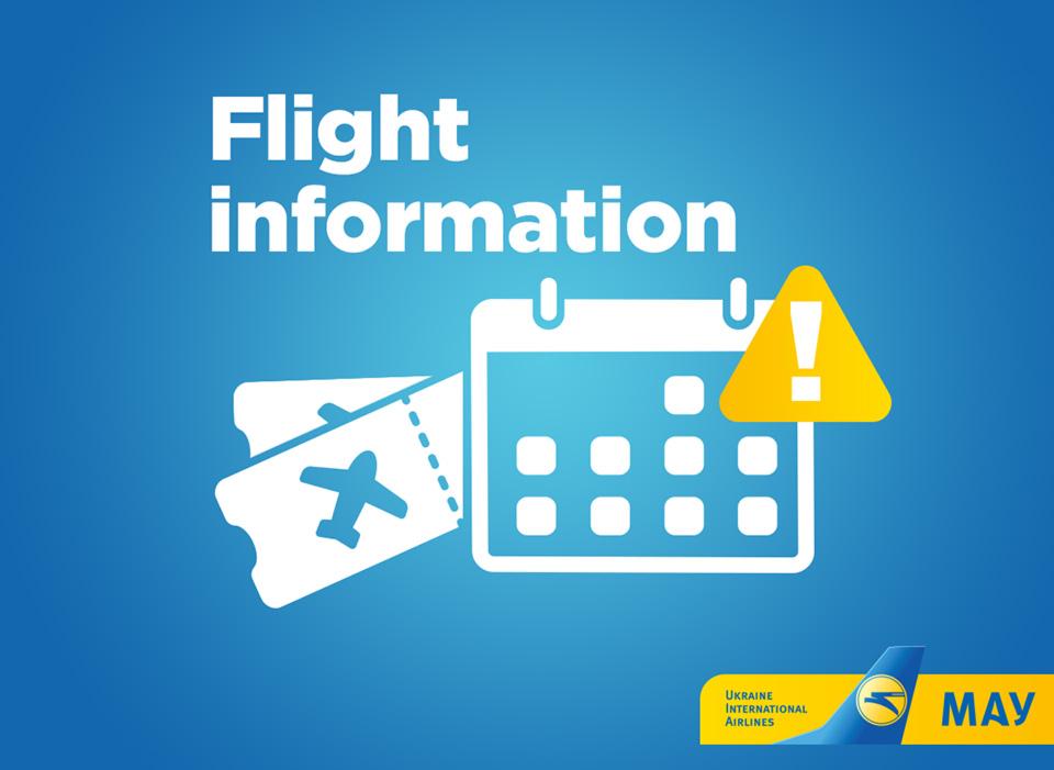 Вниманию пассажиров МАУ: изменения в расписании!