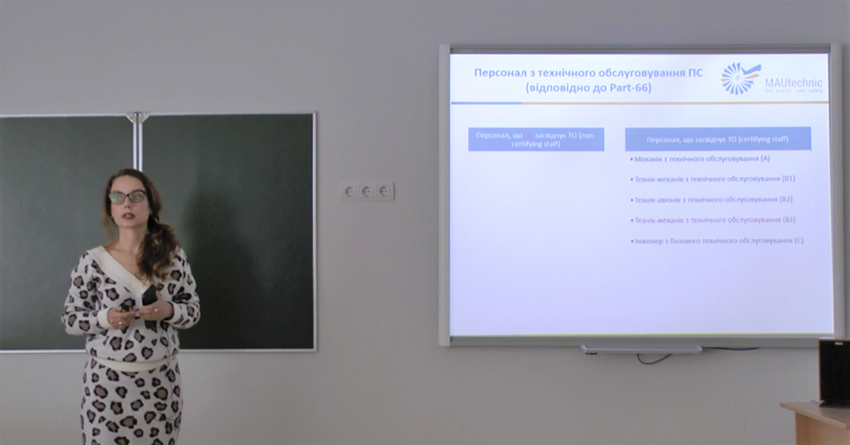 В НАУ прошла встреча с представителями «МАУтехник»
