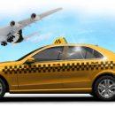 Быстрое и надежное такси в аэропорт Симферополь
