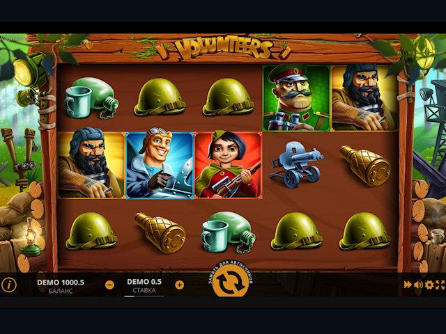 Играть в аппараты игровые бесплатно онлайн в казино GMSlots