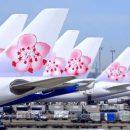 Мининфраструктуры работает над над открытием рейсов China Airlines в Украину