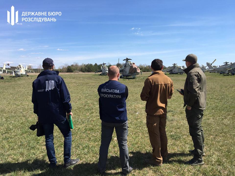 ГБР и СБУ расследуют кражу и сбыт авиазапчастей