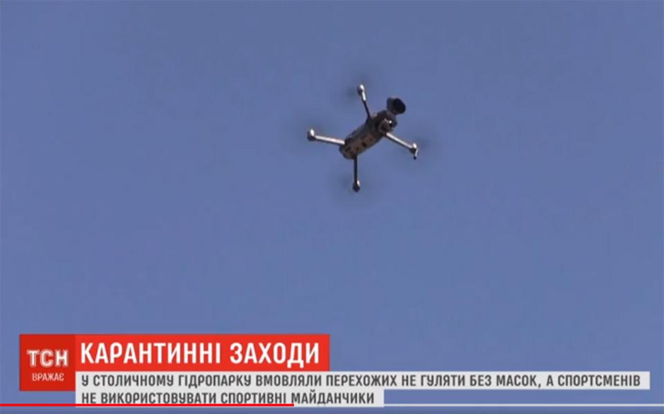 Киевлянам будут разъяснять правила карантина с помощью беспилотников