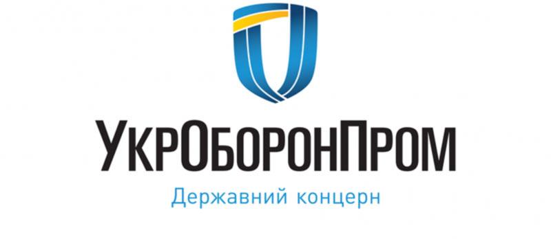 Укроборонпром вернул домой своих сотрудников из Азербайджана