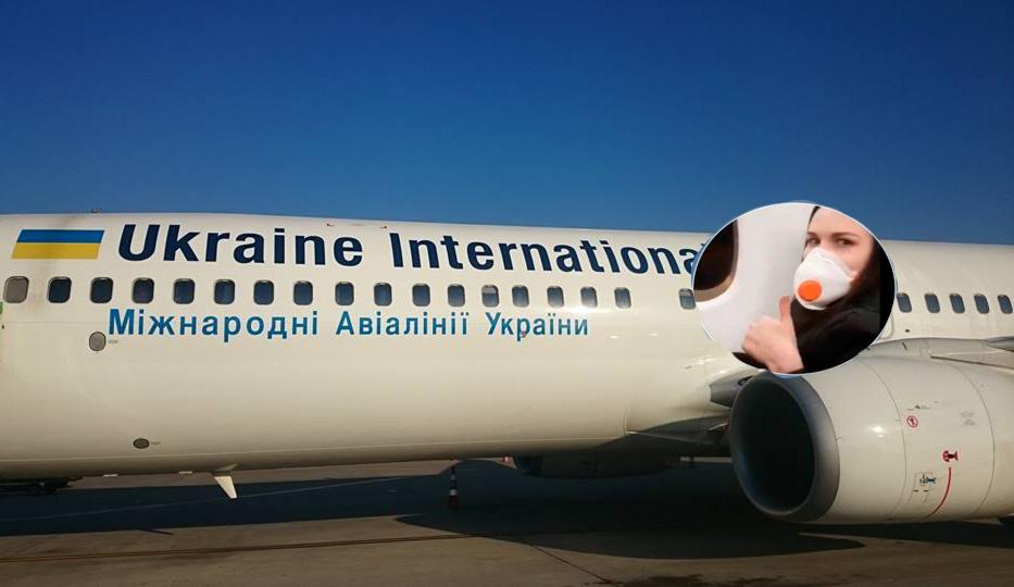 Скандальный рейс с заробитчанами вылетел в Лондон