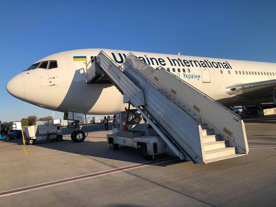 МАУ доставила в США груз на $1,5 млн