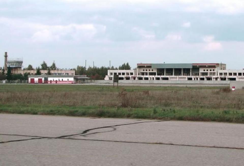 Часть аэропорта
