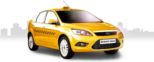 Столичное эконом такси с хорошими машинами