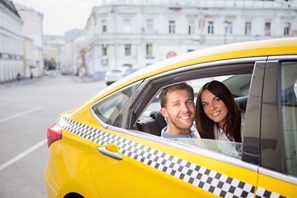 Такси из Москвы в Ярославль дёшево