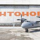 ГП «Антонов» вошел в Совет экспортеров и инвесторов при МИД Украины