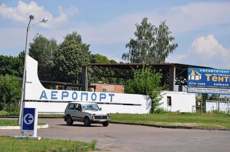 Аэропорт Ровно распродают по частям