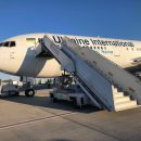 МАУ подводит итоги программы гуманитарных перевозок