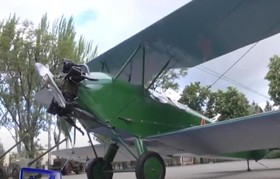 Богуслаев собирается поднять в воздух По-2
