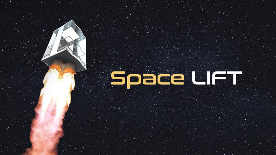 Space Lift для поиска новых сотрудников в Государственное космическое агентство