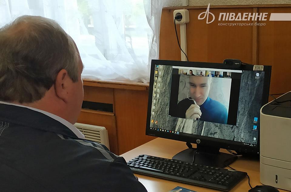 В КБ «Южное» состоялась первая онлайн-защита диплома