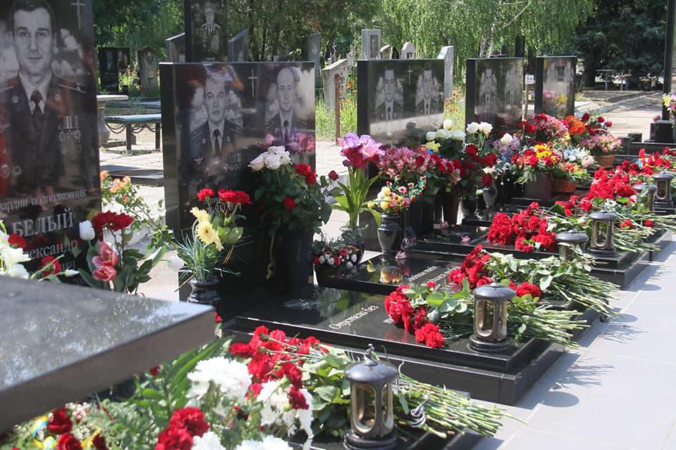В Мелитополе почтили память погибших членов экипажа Ил-76