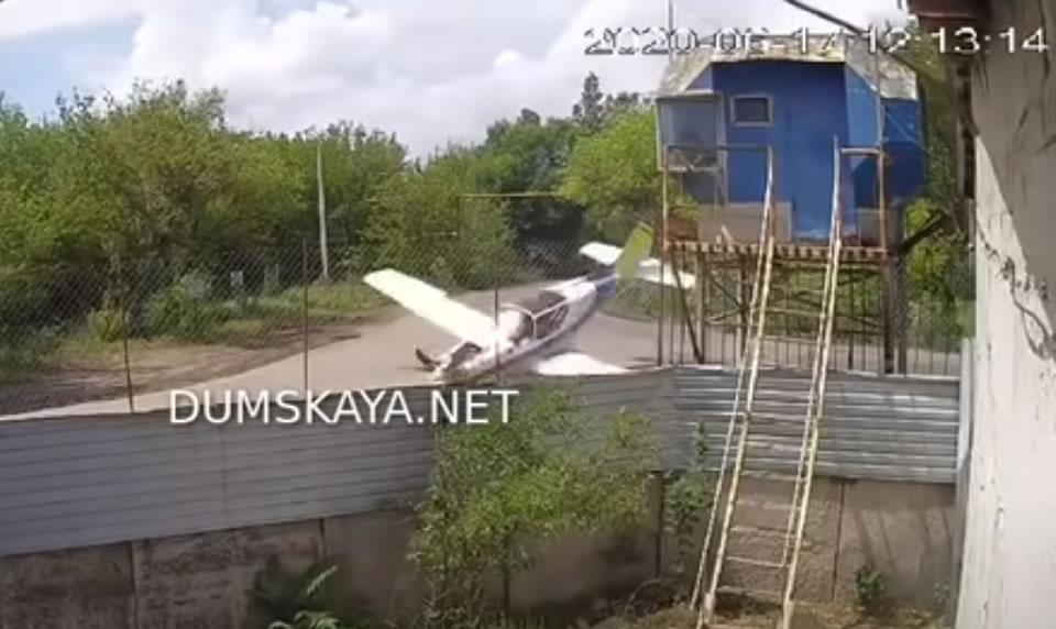 Появилось видео катастрофы
