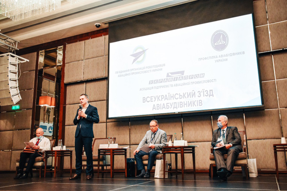 Первый Всеукраинский съезд авиастроителей прошел без Укроборонпрома