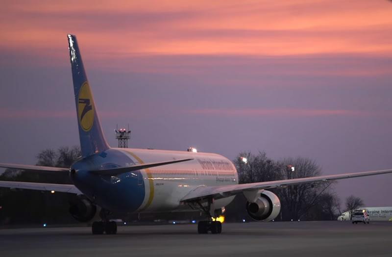 МАУ отменила рейс в Одессу на 6 июня