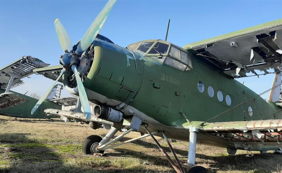 Минюст распродает авиатехнику аэродрома Широкое
