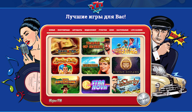 Онлайн казино - нереальные цифры выигрышей