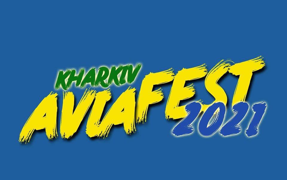 Kharkiv AviaFest 2020 отменен